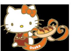 大阪 ハローキティ