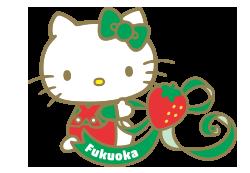 福岡 ハローキティ