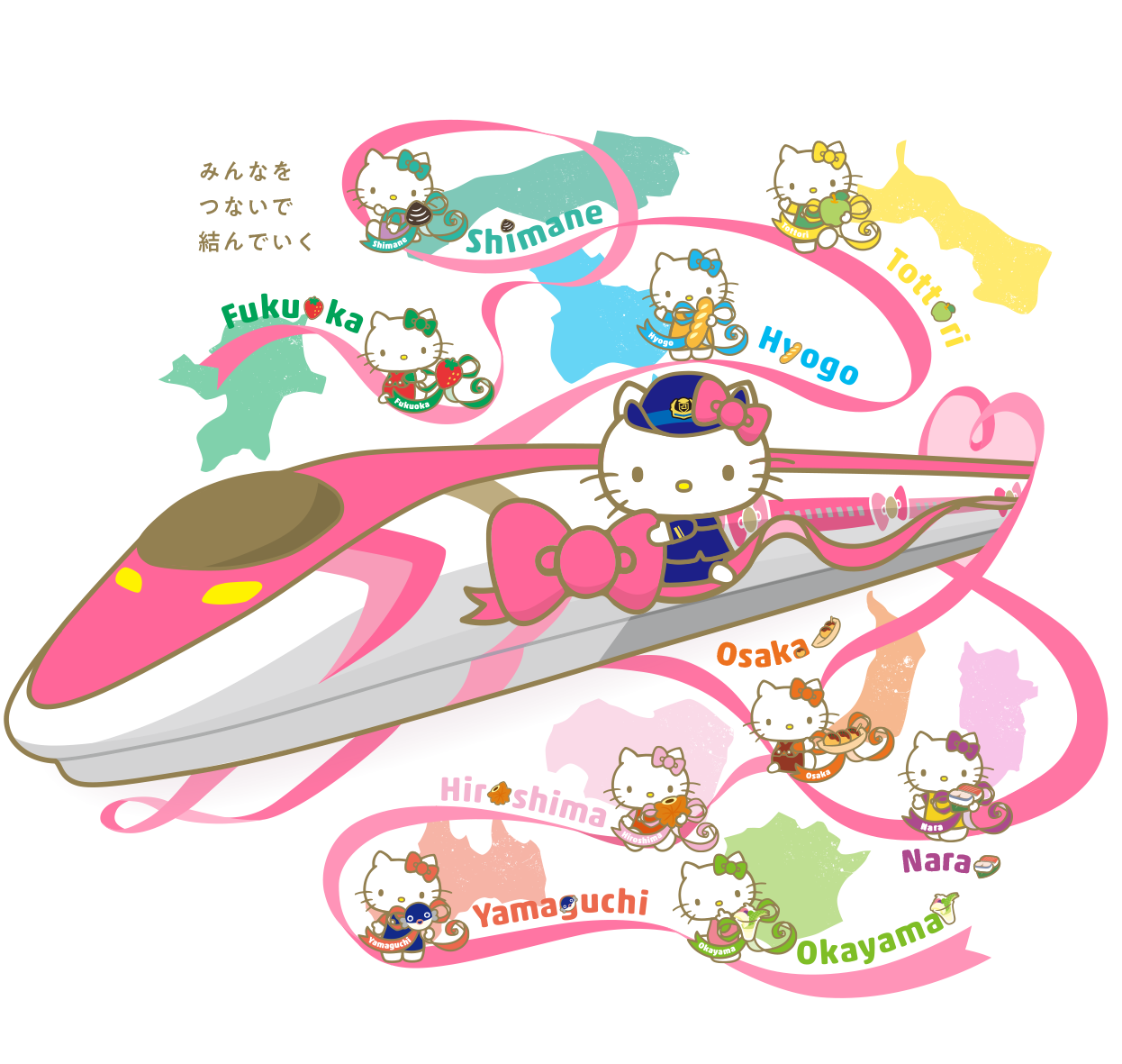 Hellokitty shinkansen jr for Cassapanca hello kitty